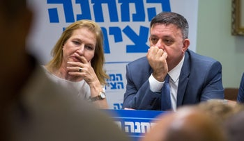 Tzipi Livni (left) and Avi Gabbay at a meeting of the Zionist Union, July 17, 2017.