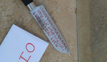 Kehilat Ra'anan, the vandalized synagogue in Ra'anana Israel, November 24, 2016. Written on the knife are words from an ancient text that refers to the Jewish laws pertaining to murder.