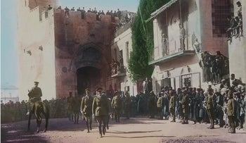 British General Edmond Allenby, who conquered Jerusalem from the Ottoman Empire, reviewing an honor guard of British soldiers in Jerusalem's Old City,  1917. Britain's control was cemented by a League of Nations mandate in June 1922