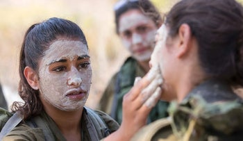 Women combatants in the Israel Defense Forces' mixed Caracal Battalion unit.