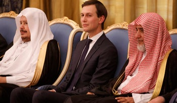 File photo: Jared Kushner in Riyadh, Saudi Arabia in May of 2017