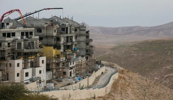 Construction underway in the Jerusalem-area settlement of Ma'aleh Adumim, December 2016.