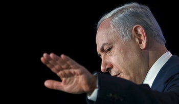 Israeli Prime Minister Benjamin Netanyahu delivers a speech at the Jewish Federations of North America 2015 General Assembly in Washington November 10, 2015.