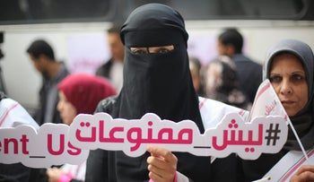 A Gazan woman protesting Israel's refusal to grant exit permits to cancer sufferers with appointments in Israel, the West Bank and East Jerusalem.