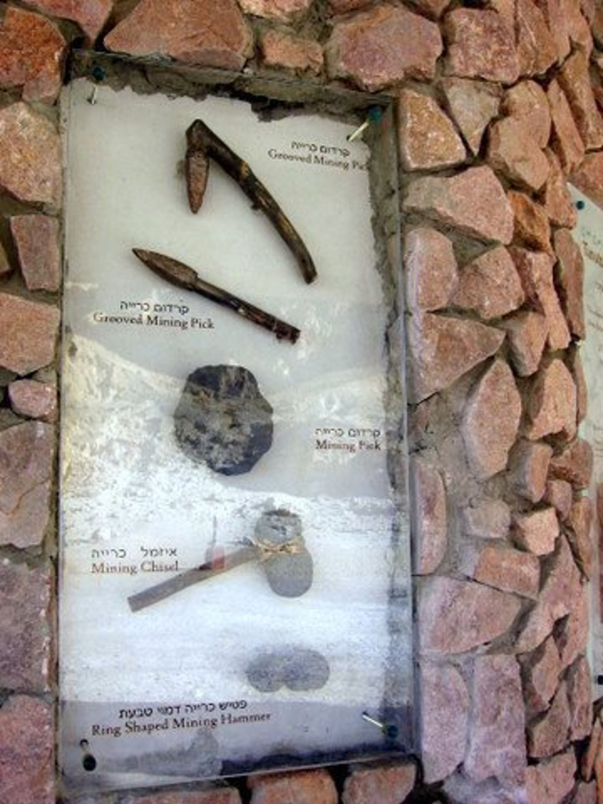 Mining tools from the Egyptian period found at Timna