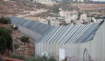 Israel's separation barrier near the West Bank town of Beit Jala, July 27, 2016.