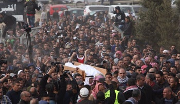 FILE PHOTO - The funeral of Yakub Abu al-Kiyan, January 24, 2017.