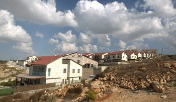 Construction in the settlement of Ariel