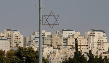 A view of the settlement of Maaleh Adumim, on December 28, 2016.