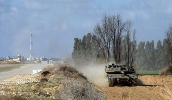 An IDF attack in Gaza earlier this month, January 2017.
