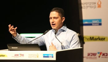 Be'er Sheva Mayor Ruvik Danilovich speaks at a conference held by The Marker, November 2016.
