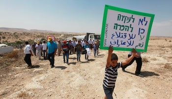 Residents of Umm al-Hiran protest against the planned demolition of their homes.