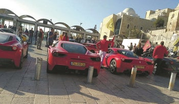 The controversial Ferraris on the Western Wall Plaza, Nov 3, 2017