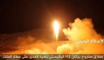 Yemeni TV station shows launch of missile, says aimed at Saudi King Khaled airport