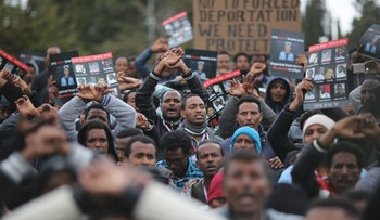 African asylum seekers and refugees protesting in Jerusalem's Rose Garden, in front of the Supreme Court, January 26, 2017.