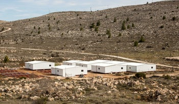Trailer set up in West Bank settlement of Ofra for settlers from Amona due to be evacuated in February.