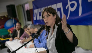 FILE PHOTO: Deputy Foreign Minister Tzipi Hotovely. Hotovely's speech at the Princeton Hillel was canceled after pressure by progressive groups