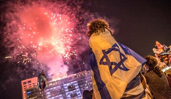 Israeli Independence Day celebrations in Tel Aviv, 2016.