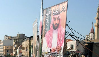 A poster depicting Saudi Crown Prince Mohammed bin Salman is seen in Tripoli, northern Lebanon, November 7, 2017