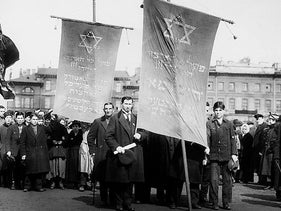 Jewish organizations during the May Day demonstration at Marsovo Pole in Petrograd, Russia, 1919.