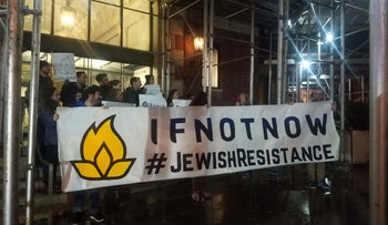Members of the anti-occupation group IfNotNow, protesting outside the Jewish Theological Seminary in New York, Tuesday November 7, 2017.