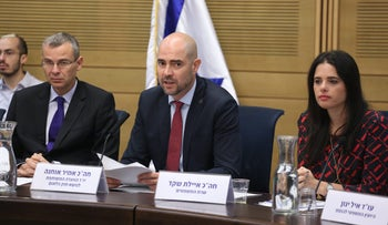 """Justice Minister Ayelet Shaked (right), MK Amir Ohana and Tourism Minister Yariv Levin at a meeting of the special committee preparing the """"Jewish nation-State Law"""" in July."""