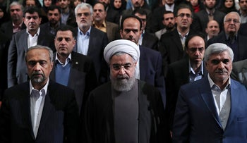 President Hassan Rohani said Tuesday his country will not allow incoming U.S. President Donald Trump to 'tear up' Tehran's landmark nuclear deal with world powers. December 2016.