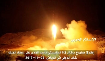 A still image taken from a pro-Houthi video shows what it says was the launch by Houthi forces in Yemen of a ballistic missile aimed at Riyadh's King Khaled Airport, November 6, 2017.