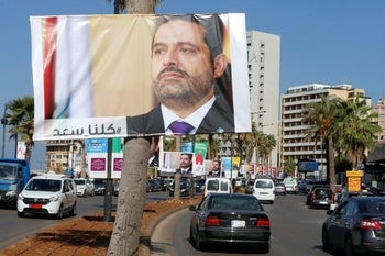 A poster in Beirut reads, #WeAreAllSaad