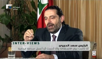 "An image grab taken from the Hariri family-owned Lebanese channel, Future TV, on November 12, 2017, shows Lebanon's resigned prime minister Saad Hariri speaking during an interview from Riyadh. Saad Hariri, whose resignation as Lebanon's prime minister a week ago sent shockwaves across the region, said Sunday he is ""free"" in Saudi Arabia and will return to Lebanon ""very soon"".  / AFP PHOTO / FUTURE TV / -"