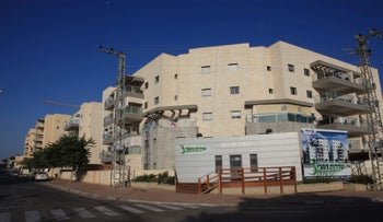 A new building in Sderot.