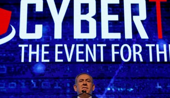 Netanyahu delivers a speech at a Cyber Security Conference in Tel Aviv, January 31, 2017.