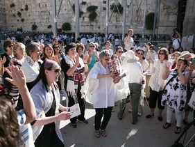 File photo: Women pray at the Western Wall in Jerusalem.