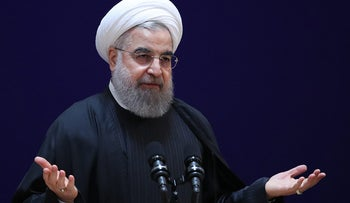 Iranian President Hassan Rohani speaks at a conference in Tehran, Iran, January 28, 2017.