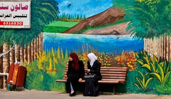 File photo: Two women wait for public transport in the Israeli-Arab town of Umm al-Fahm.