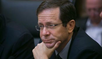 Opposition Chairman MK Isaac Herzog at the Knesset.