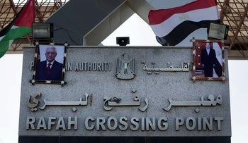 The Rafah crossing border with Egypt, in the Southern Gaza Strip,Wednesday, Nov. 1, 2017.