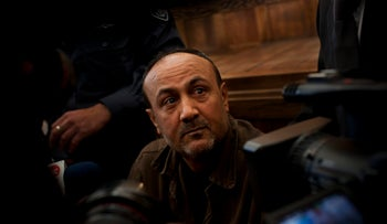Marwan Barghouti during a Jerusalem court hearing in January 2012.