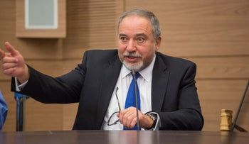 Defense Minister Avigdor Lieberman at the Knesset, December, 2016.
