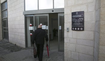 The building housing the Chief Rabbinical Court in Jerusalem, in 2016.