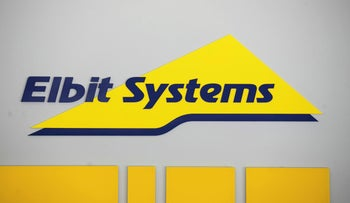 FILE PHOTO: Logo of Israeli defense electronics firm Elbit Systems is seen at their offices in Haifa, Israel February 26, 2017.