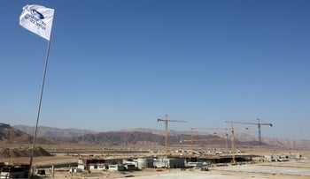A photo of Ramon International Airport, an international airport currently under construction in the Timna Valley in southern Israel.