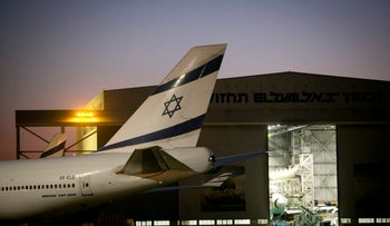 An El Al Airlines 747 plane at Ben-Gurion International Airport.