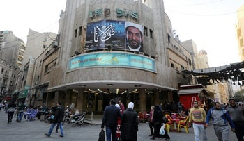 "Egyptians walk past an advertisement featuring the Egyptian film ""Mawlana"" (""The Preacher"") at a cinema in Cairo, Egypt January 23, 2017."