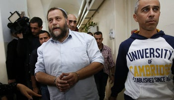 File photo of Israeli settler Benzi Gopstein, the leader of the extreme right-wing movement Lehava, Organization for Prevention of Assimilation in the Holy Land being escorted out of a hearing at a Jerusalem court on December 18, 2014, after being arrested.