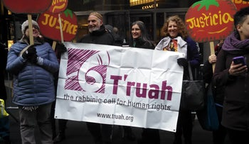 A view of activists with the U.S. rabbinical human rights group T'ruah, as seen on the movement's Facebook page.