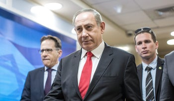 Prime Minister Benjamin Netanyahu on his way to the weekly cabinet meeting, February 2017.