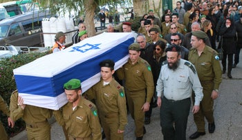 Funeral of an Israeli soldier killed in a car-ramming attack in Jerusalem, January 2017.