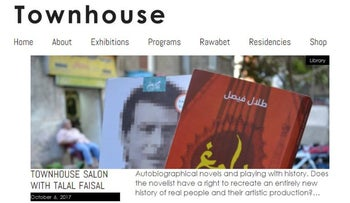A screenshot from the website of Cairo's Townhouse Gallery.
