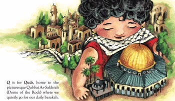 "The cover of ""P is for Palestine,"" written by Golbarg Bashi and illustrated by Golrokh Nafisi"